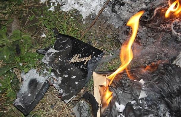 Активисты из Краснодара сожгли на Масленницу книги Генри Миллера