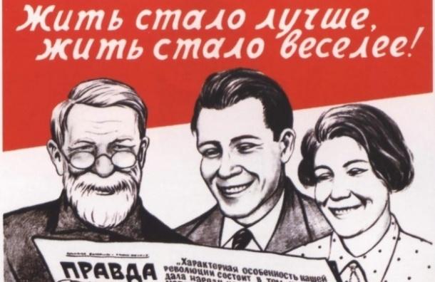 Депутат от «ЕР» предложил создать в Госдуме группу по пресечению «фальсификаций в СМИ»