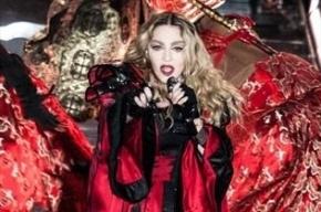 На концерте в Австралии Мадонна раздела 17-летнюю фанатку