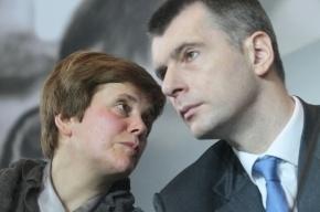 Ирину Прохорову назвали наиболее подходящим кандидатом на пост министра культуры
