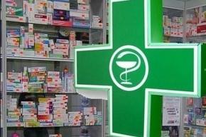 Двое наркоманов ограбили аптеку на Российском проспекте