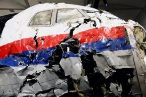 Минобороны усомнилось в объективности расследования Bellingcat по делу MH17