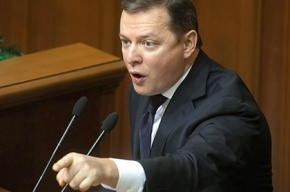 Депутат Рады: Украина никогда не станет членом ЕС и НАТО