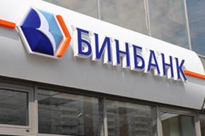Второй банкомат Бин-банка попытались вскрыть за сутки