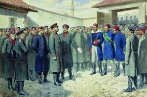 Болгария отпразднует независимость от Османской империи с Эрдоганом, но без Путина