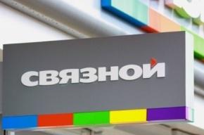 Налетчика на «Связной» на Просвещения задержали в Петербурге