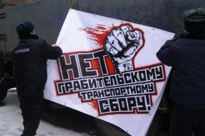 Суд оштрафовал задержанных в петербургском лагере