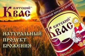 Шараповой предложили стать лицом «Вятского кваса»