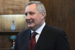 Вице-премьер Рогозин предложил Украине сбивать рогаткой российские спутники