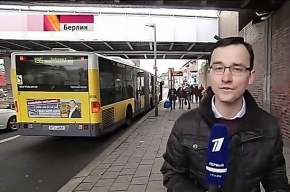 Прокуратура Берлина закрыла дело против журналиста