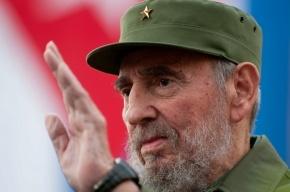 Кастро о США: «нам не нужно, чтобы империя нам что-то дарила»