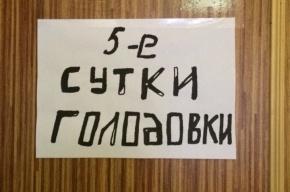 Обманутые дольщики СУ-155 прекратили голодовку