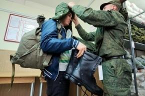 Петербуржца отдадут под суд за уклонение от призыва
