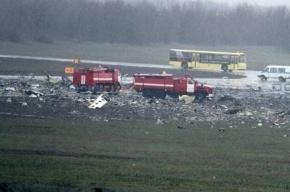 Расследование авиакатастрофы в Ростове займет около двух месяцев