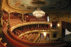 Билет в театр со скидкой 50 процентов можно будет купить 27 марта
