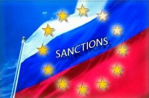 ЕС сомневается о необходимости продления санкций против РФ