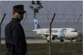 Всех граждан Египта отпустили из захваченного самолета