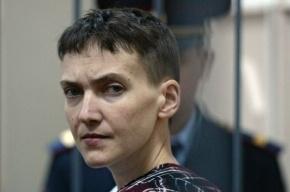 Савченко объявила голодовку без воды