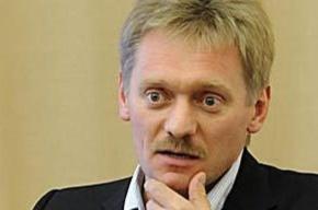 Кремль прокомментировал данные СМИ о сделках, «связанных» с именем Путина