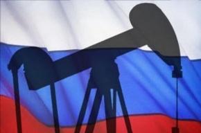 Запасы нефти в России закончатся через 28 лет