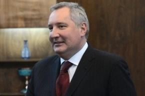 Рогозин призвал американских политиков брать пример с космонавтов