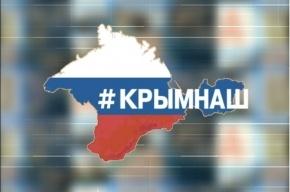 Замглавы Совфеда потребовал завезти в магазины карты РФ с Крымом