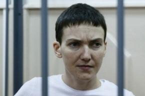 Украина решила ввести бессрочный «список Савченко»