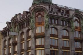 «Дом книги» в Петербурге пытаются признать банкротом