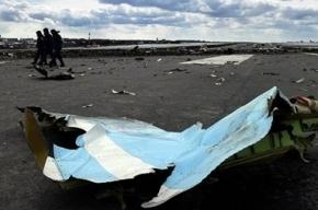 Госдума почтила минутой молчания память жертв катастрофы под Ростовом-на-Дону