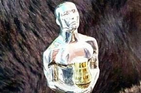 Ди Каприо получил якутский «Оскар» из серебра