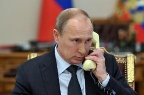 Кремль: в телефонном разговоре по Сирии будет пятый участник, но не США