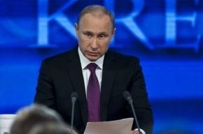Депутаты Европарламента призывают ввести санкции против Путина
