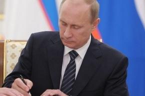 Путин отправил в отставку губернатора Тверской области