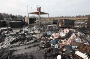 Утечка токсичной воды произошла на полигоне Красный Бор