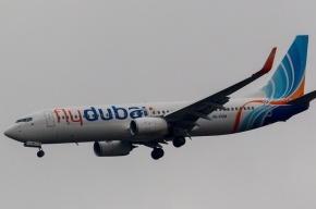 Ростовская область заплатит родственникам погибших при крушении Boeing