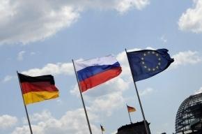Украинский посол обвинил Германию в дружелюбной к РФ позиции