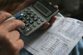 ЗакС усилит контроль за управляющими компаниями