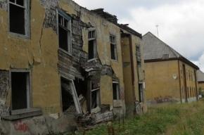 ЗакС не смог принять закон о сносе аварийных домов