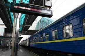 Через пять дней на Украине могут остановиться все поезда