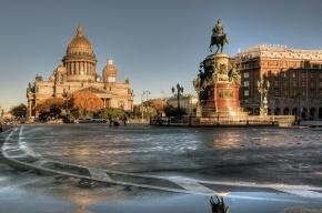 Ясная прохладная погода установится в Петербурге сегодня