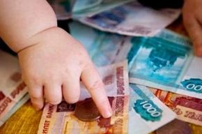 Петербуржец заплатил 400 тысяч рублей алиментов после уголовного дела и лишения прав