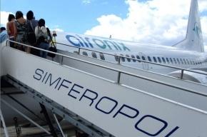 Росавиация предложила украинским авиавластям взять на себя функции ГИБДД в Крыму
