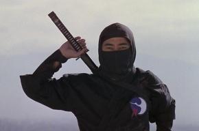 Япония объявила набор на должность «ниндзя»
