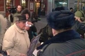 Первые задержаные на акции в поддержку Надежды Савченко в Петербурге