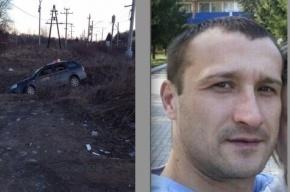 Убитого в Красном Селе таксиста пытали электрошокером, били битой и ножом