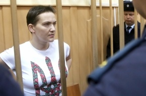 Суд: Савченко виновна в преступлениях по мотивам ненависти к русскоязычному населению