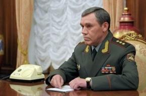 Украинский суд заочно арестовал начальника Генштаба РФ