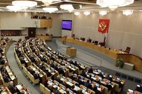 Депутатов-прогульщиков предлагают лишать мандата