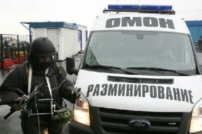 Двигатель от ракеты «воздух-воздух» нашли в доме на Васильевском острове