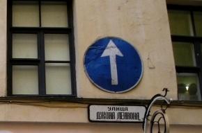 Москаль переименовал улицу Ленина на Украине в улицу Леннона